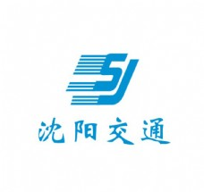 沈阳交通局标志