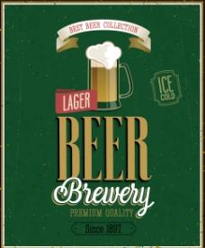 酒吧啤酒促销海报