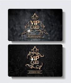 金色的VIP卡矢量素材