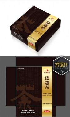 降糖茶包装设计源文件降糖茶