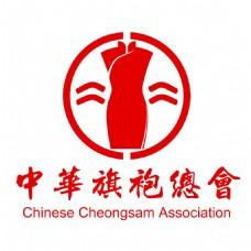 中华旗袍总会logo