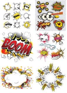 卡通爆炸图标