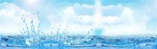 蓝天白云唯美全屏背景图