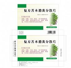 药品复方苦木消炎分散片包装设计