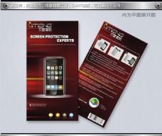 红黑炫酷背景手机保护膜包装袋