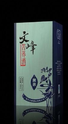 文峰苦荞酒效果图