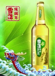 雪花啤酒庆端午