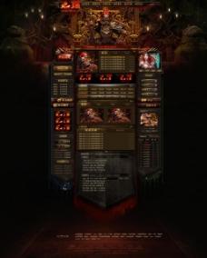 游戏网页素材图片
