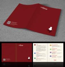 画册折页活动宣传红色简约扁平