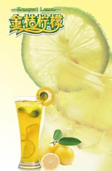 异国国情调水果主题派对海报设计psd素材
