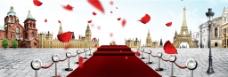 淘宝花瓣红地毯式全屏海报