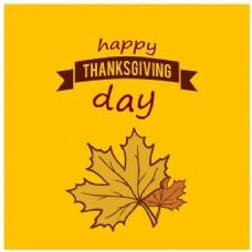 黄色背景与树叶感恩节
