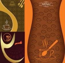 咖啡背景素材