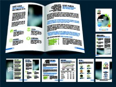现代商务画册图片