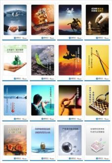 简洁企业宣传册矢量素材