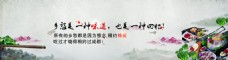 火锅中国风海报