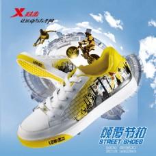 特步运动鞋广告模板PSD素材