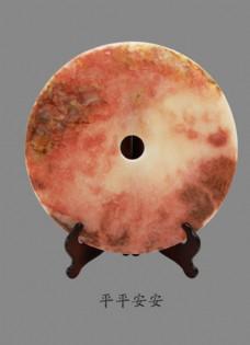 玉 和氏璧 玉器 古典图片