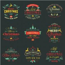 精美圣诞节图标设计矢量素材设计