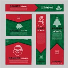 圣诞节VI设计图片