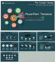 彩色齿轮创意商务工作汇报简约ppt模板