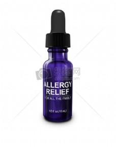 医用的紫色瓶子