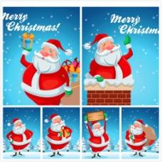 圣诞老人矢量