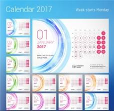 年历日历时尚彩色曲线2017年日历设计矢量素材