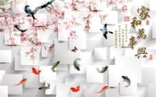 3D方块桃花背景墙