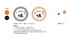 logo设计-日本料理餐饮logo