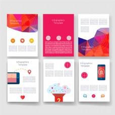 红色三角形宣传单设计图片