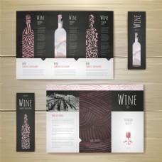 创意红酒宣传单模板图片