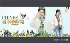 淘宝中国风版印花丝巾海报