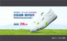 淘宝春季运动休闲鞋海报