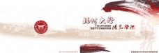 福州大学宣传画册