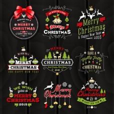 圣诞节的标签集合