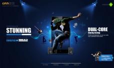 震撼3d手机网站