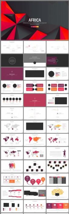 时尚粉紫橙黑欧美经典企业商务PPT模板