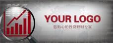 金融投资banner