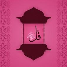 摘要粉红色ramadáN背景