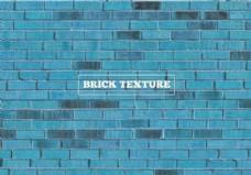 自由矢量蓝砖结构