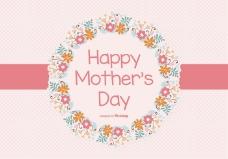 快乐的母亲节# X27插图;