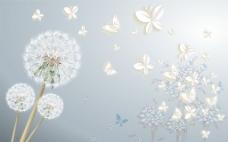 蝴蝶蒲公英背景墙
