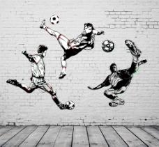砖墙底板足球背景墙