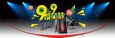 淘宝99聚星节影音电器促销海报