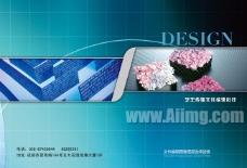 传媒科技封面设计