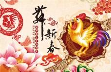 2017鸡年舞新春