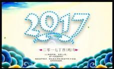 2017年海报设计矢量图