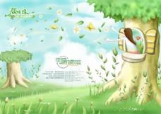 春天可爱卡通女孩儿散花海报