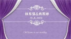 婚礼背景图片设计psd素材